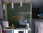 赛维洗衣生活馆
