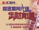 宁波原油期货配资5000元起-免费加盟-低手续费
