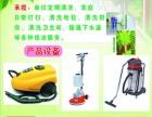 专业家庭日常保洁装修后开荒保洁公司保洁