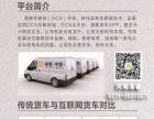 [滴客中国]河南滴客网约车服务加盟