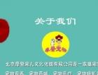 淮安摩登宠物美容师培训学校
