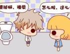 广州东大肛肠医院:便秘难受经常吃泻药来缓解便秘这样好吗?