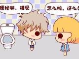 广州东大肛肠医院:便秘难受经常吃泻药来缓解便秘这样