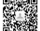 湖南康维印刷设备维修服务中心