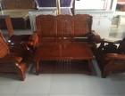 实木沙发出售五件套特价
