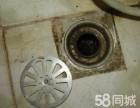 南宁师傅上门各种水管-阀门-接头-水箱洁具漏水维修