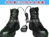 国内规模较大的电热鞋 加热鞋 发热鞋制作