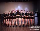 中山朵尔专业爵士舞教学,中国舞成人少儿培训学校