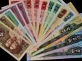沈阳市高价回收纪念币建行四十周年,高价回收建国钞龙钞纸币银元