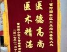 凌海尚禹厂家制作锦旗流动红旗 高档锦旗 全城包邮