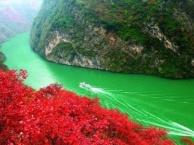 重庆长江三峡专业地接 三峡单程4日游