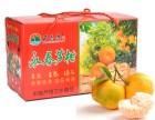 万春寨永春芦柑75mm8斤/箱 新鲜水果桔子橘子柑橘碰桔丑橘