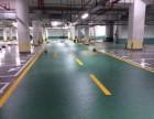 济宁车间仓库耐磨地板漆 工厂水泥地面漆 着色度高