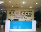 温江戴氏直营总校英语语文数学课外辅导培训补课