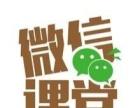 韩语一对一远程视频课、免费试听