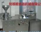 豆腐机的价格 家用豆腐机 财顺顺豆腐机