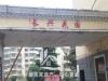 岳阳房产4室3厅-77.8万元