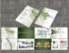 沧州彩页画册专业服务商,制作名片手提袋报价找视觉