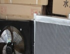 养鸡散热器设备升温快,恒温高,全自动
