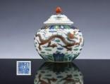北京哪里有专家鉴定五彩瓷器拍卖的地方