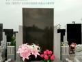南京公墓收费如何,购买墓地去哪买?
