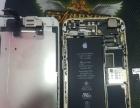 苹果三星小米专业手机维修 全市较低价,立等可取