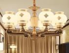 锌合金客厅吊灯 陶瓷吊灯 重庆灯具专卖店
