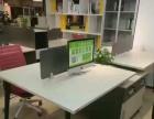 全网较优惠 办公家具定做设计,各类型新家具优惠出售