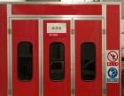 榆林-环保汽车烤漆房配废气处理环保达标上门服务