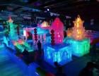东莞冰雕1000平大型展览展示冰雕艺术雕刻图片