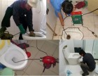 成都專業疏通馬桶 地漏 市政清淤 高壓清洗管道