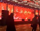上海LED屏灯光音响舞台桁架气球拱门出租