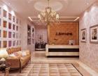 龙岩美业设计 美容院设计SPA设计 养身馆设计公司