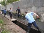宜良县一带专业高压车清洗管道抽化粪池抽泥浆高压车清洗管道