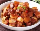 家常方便菜 美味特色菜毛氏红烧肉