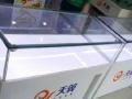 四川展柜生产 成都展柜厂定做烤漆展柜 手机柜烟酒柜糖果柜定做