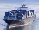 中国海运家具到澳洲各城市一条龙送到门的费用是多少
