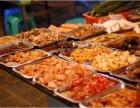 汉釜宫烤肉 总部加盟 上市公司全程扶持