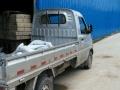 专业安拆装、搬运家具、
