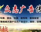 求上海地区户外广告场地,高架,高速,机场旁大楼,楼