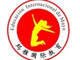 郑州日语培训