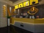 广州奶茶店加盟品牌,广州明益集团乌门町乌龙茶带来无限财富