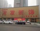 北京龙发装饰洛阳分公司