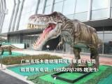 大型仿真恐龙模型霸王龙会叫会动出售出租户外广场大型场地展品