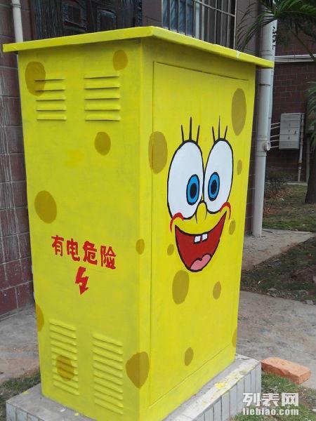 回收 垃圾桶 垃圾箱 450_600 竖版 竖屏