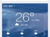 莆田市广点通广告开户推广微信一站式广告推广