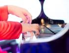 扬州培圣音乐学校 钢琴培训