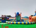 儿童水上乐园 支架水池充气城堡水滑梯 鲸鱼岛乐园水上冲关