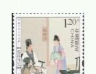 儒林外史邮票,套票,原胶全品,荧光喷码防伪,非常漂亮。
