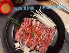 斗牛家韩式烤肉炭火烤肉厨师 自助烤肉自助餐厨师 技术转让培训